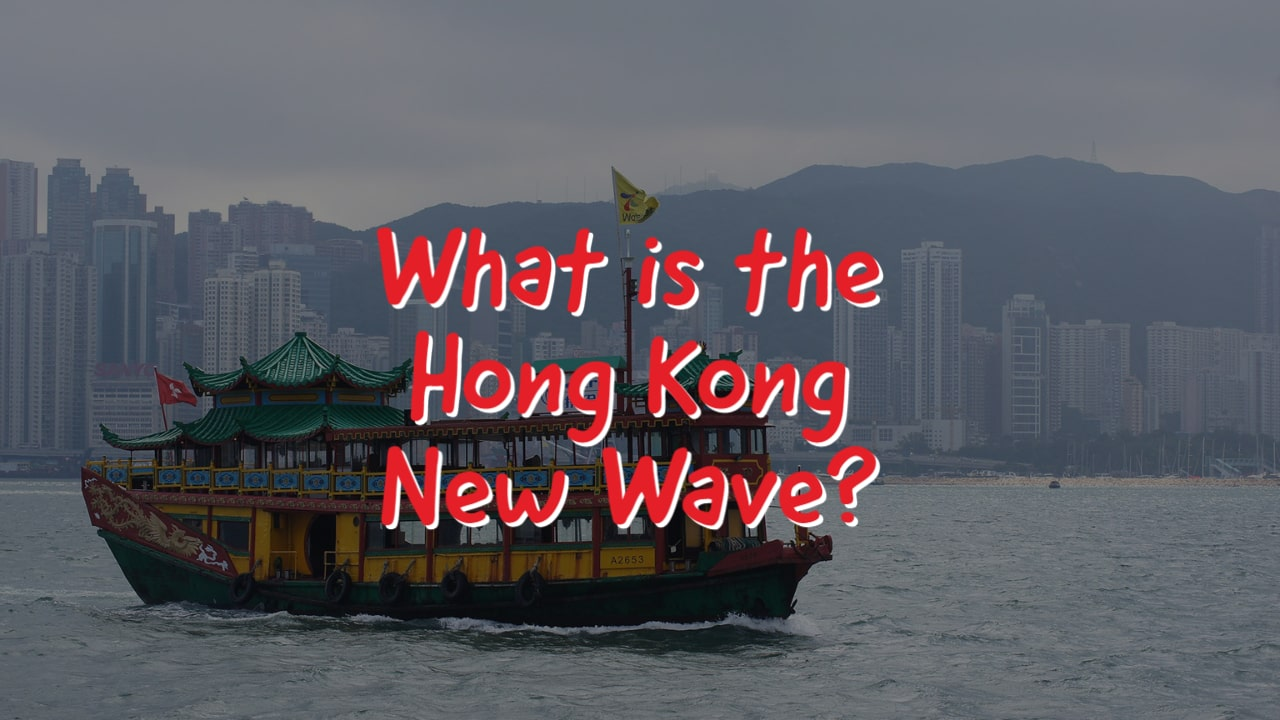 What is the Hong Kong New Wave?